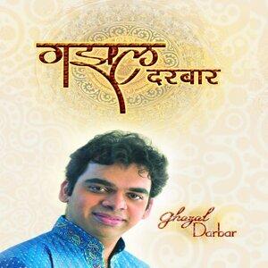 Ghazal Darbar