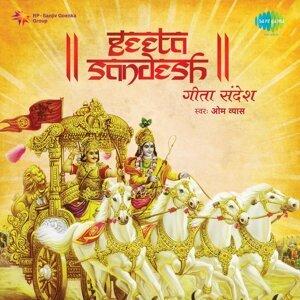 Geeta Sandesh - Adhay 1 to 17