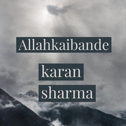 Allahkaibande