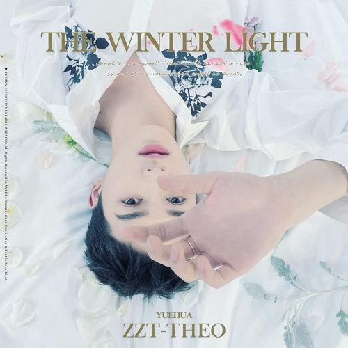 The Winter Light