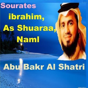 Sourates Ibrahim, As Shuaraa, Naml - Quran - Coran - Islam