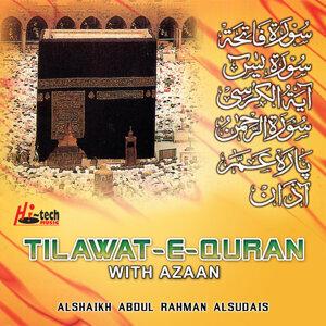 Tilawat-E-Quran & Azaan