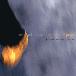 Michael Byron: Dreamers of Pearl