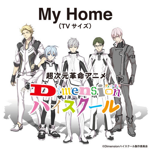 My Home (TV Size)