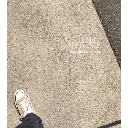 Walk Out feat. Michael Kaneko