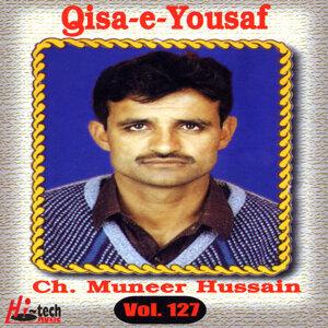 Qisa-E-Yousaf, Vol. 127 - Pothwari Ashairs