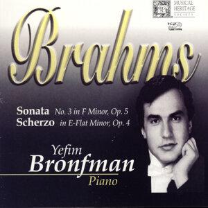 Brahms: Piano Sonata No. 3- Scherzo, Op. 4