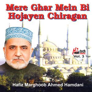 Mere Ghar Mein Bi Hojayen Chiragan, Vol. 3 - Islamic Naats