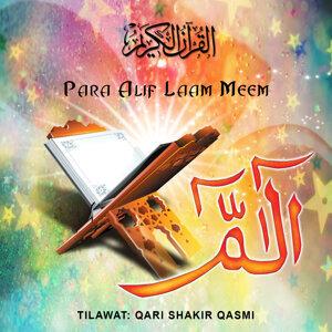 Para Alif Laam Meem (Tilawat-E-Quran)