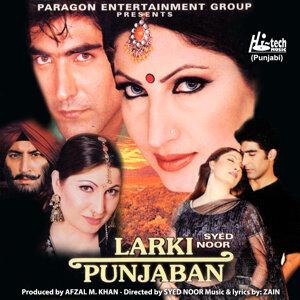 Larki Punjaban (Pakistani Film Soundtrack)