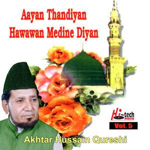 Aayan Thandiyan Hawawan Medine Diyan, Vol. 5 - Islamic Naats