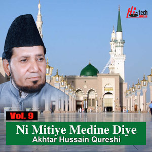 Ni Mitiye Medine Diye, Vol. 9 - Islamic Naats