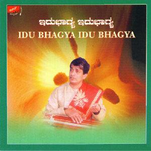 Idu Bhagya Idu Bhagya