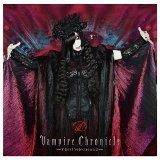 Vampire Chronicle ~V-Best Selection Vol.2~ One