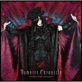 Vampire Chronicle ~V-Best Selection Vol.2~ Two