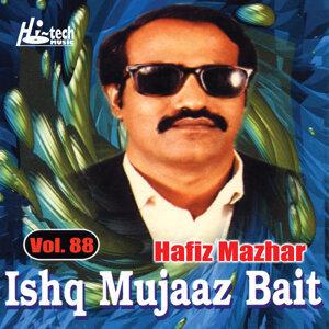 Ishq Mujaaz Bait, Vol. 88 - Pothwari Ashairs