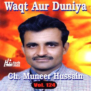 Waqt Aur Duniya, Vol. 124 - Pothwari Ashairs