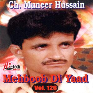 Mehboob Di Yaad, Vol. 126 - Pothwari Ashairs
