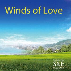 Winds of Love - Single