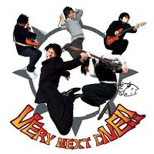Very Next Dive!! - EP