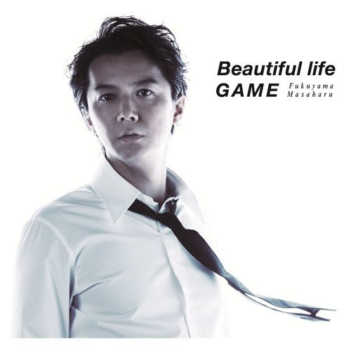 Beautiful life/GAME