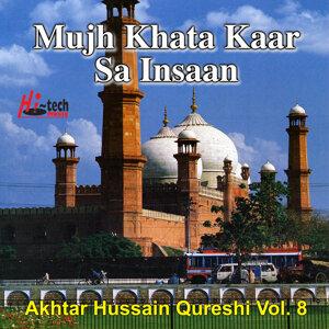 Mujh Khata Kaar Sa Insaan, Vol. 8 - Islamic Naats