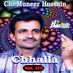 Chhalla, Vol. 122 - Pothwari Ashairs