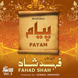 Payam, Vol. 3 - Islamic Naats