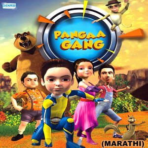 Pangaa Gang (Original Motion Picture Soundtrack)