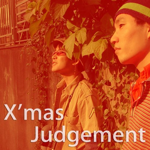 X'mas Judgement