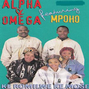 Ke Romilwe Ke Mose (feat. Mpoho)