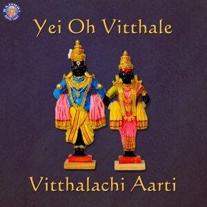 Yei Oh Vitthale - Vitthalachi Aarti