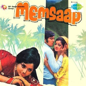 Memsaab - Original Motion Picture Soundtrack