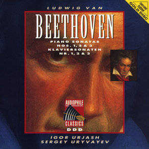 Beethoven: Piano Sonatas No. 1, 2 & 3