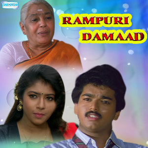 Rampuri Damaad (Original Motion Picture Soundtrack)