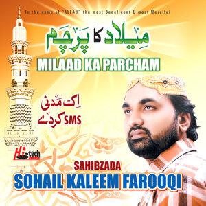 Milaad Ka Parcham - Islamic Naats