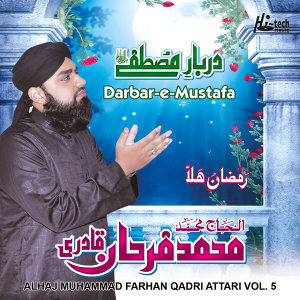Darbar-E-Mustafa, Vol. 5 - Islamic Naats