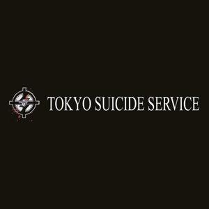 Tokyo Suicide Service