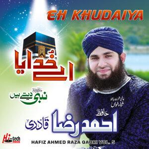 Eh Khudaiya, Vol. 5 - Islamic Naats