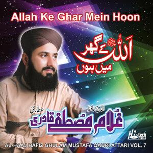 Allah Ke Ghar Mein Hoon, Vol. 7 - Islamic Naats