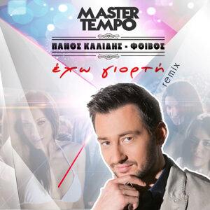 Eho Giorti (Remix)
