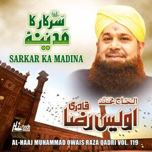 Sarkar Ka Madina, Vol. 19 - Islamic Naats