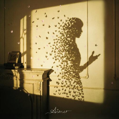 I beg you - 劇場版動畫<Fate/stay night [Heaven's Feel] II.lost butterfly>主題曲