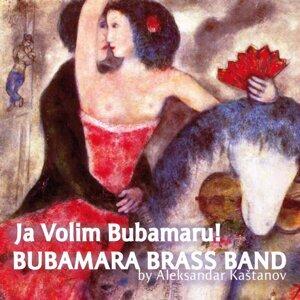 Ja Volim Bubamaru!