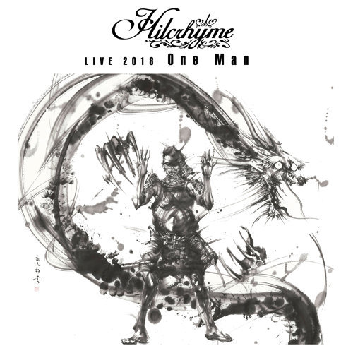 Hilcrhyme LIVE 2018「One Man」 - Live