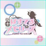 TVアニメ「ぱすてるメモリーズ」OP&ED