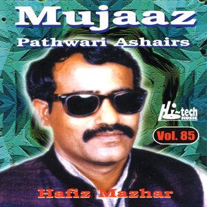 Mujaaz, Vol. 85 - Pothwari Ashairs
