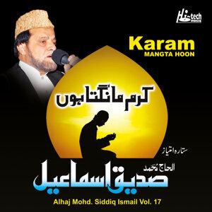 Karam Mangta Hoon, Vol. 17 - Islamic Naats