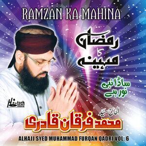 Ramzan Ka Mahina, Vol. 6 - Islamic Naats
