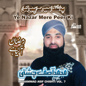 Ye Nazar Mere Peer Ki, Vol. 7 - Islamic Naats